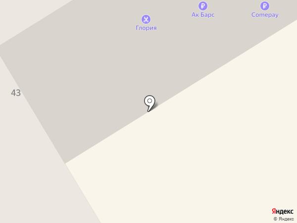 Ателье на карте Елабуги
