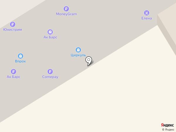 Сеть инфокиосков, АК Барс банк, ПАО на карте Елабуги