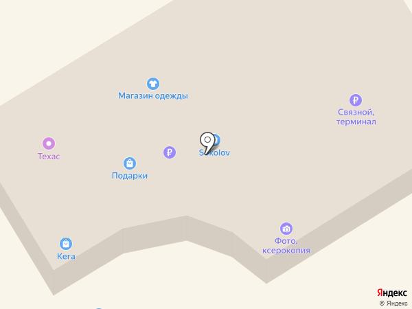 Салон цветов на карте Елабуги
