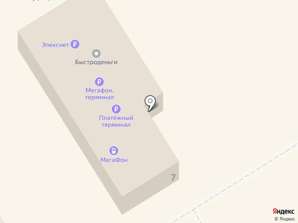 Аптека от склада на карте Елабуги