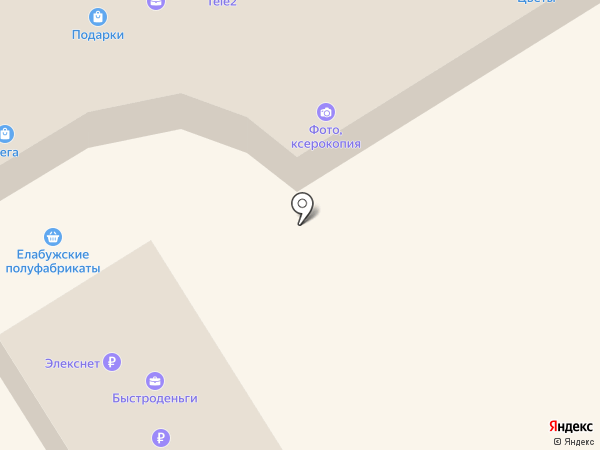 Сеть фотосалонов на карте Елабуги