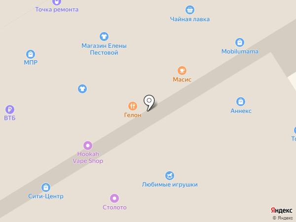 Savage на карте Елабуги