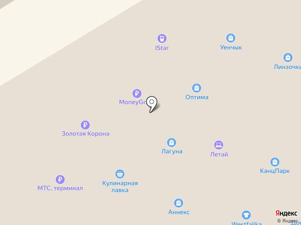 Магазин спортивного инвентаря на карте Елабуги