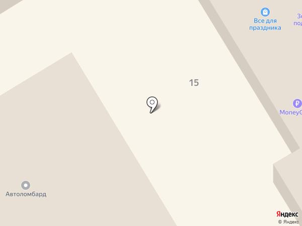 Азалия на карте Елабуги