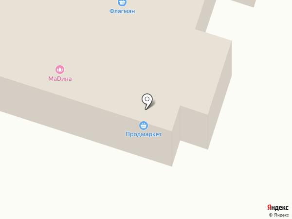 Абриколь на карте Елабуги