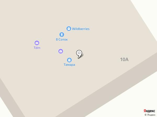 Тамара на карте Елабуги