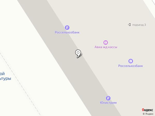 Дом оптики на карте Елабуги