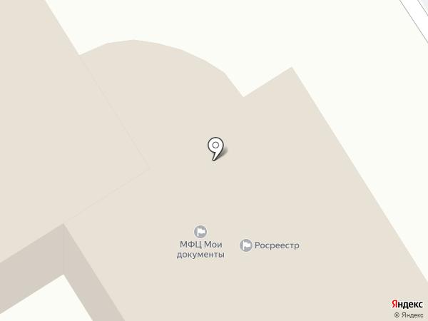 Мои документы на карте Елабуги