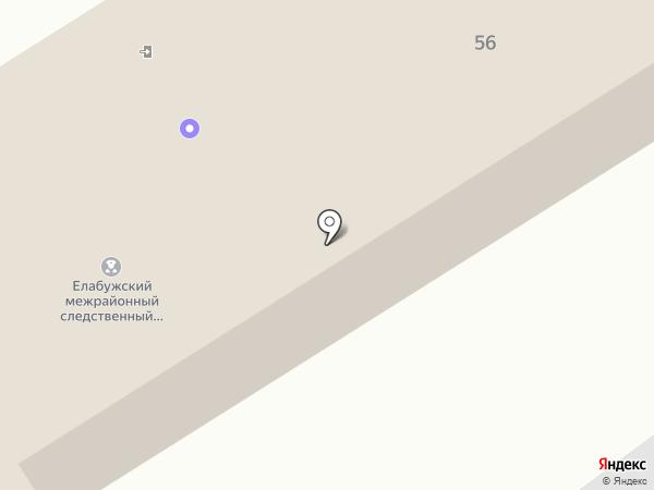 Елабужский межрайонный следственный отдел на карте Елабуги