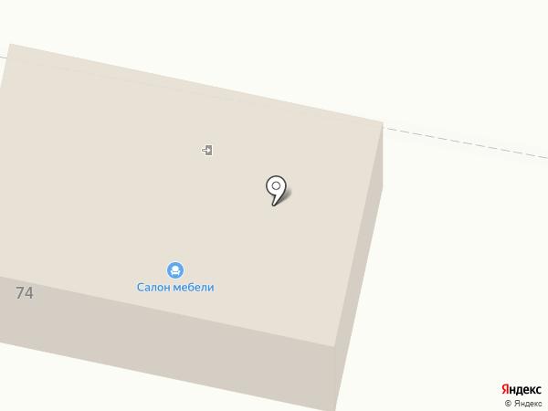Салон мебели на карте Елабуги