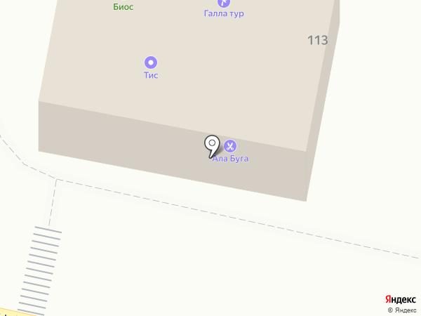 Ателье-мастерская на карте Елабуги