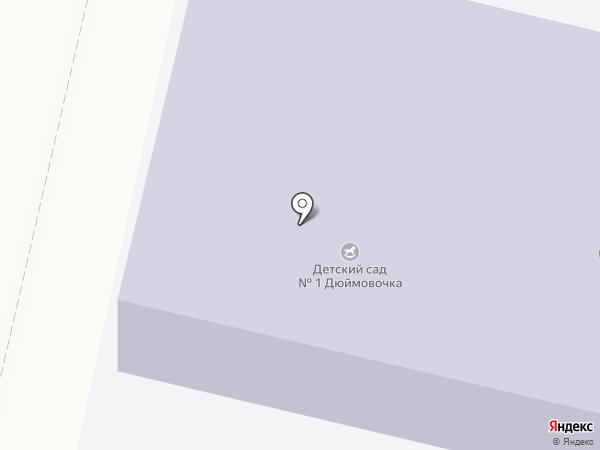 Детский сад №1 на карте Елабуги