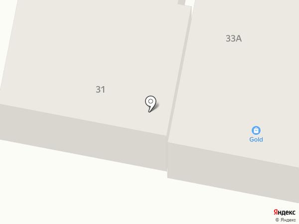 Кристи холдинг на карте Елабуги