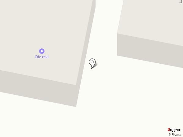 Sela на карте Елабуги