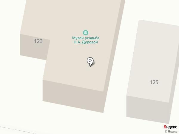 Музей-усадьба Н.А. Дуровой на карте Елабуги
