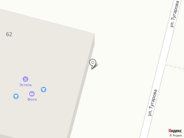 Comepay на карте Елабуги