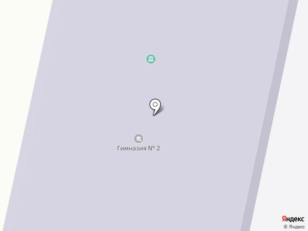 Гимназия №2 на карте Елабуги