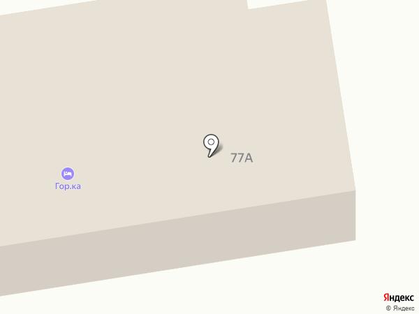 Gor.ka на карте Елабуги