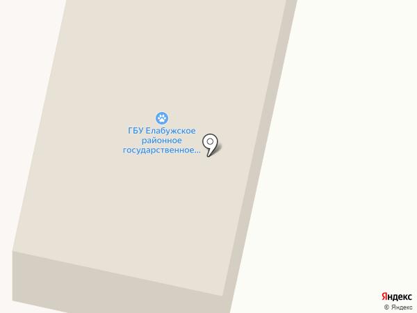 Елабужское районное государственное ветеринарное объединение на карте Елабуги