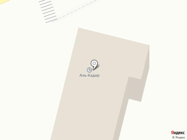 Аль-Кадир на карте Елабуги