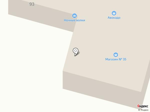 Perfect на карте Елабуги