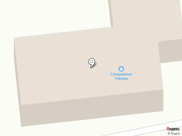 Магазин на карте Бетьков