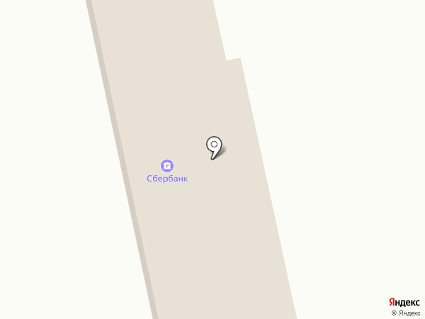 Сбербанк, ПАО на карте Бетьков