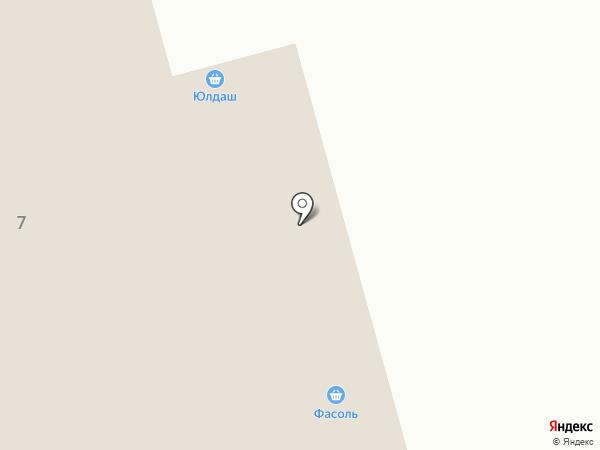 Магазин бытовой химии и посуды на карте Круглого Поля