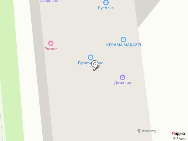 Хмельнoff на карте Альметьевска