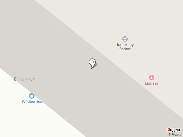 XDream на карте Альметьевска
