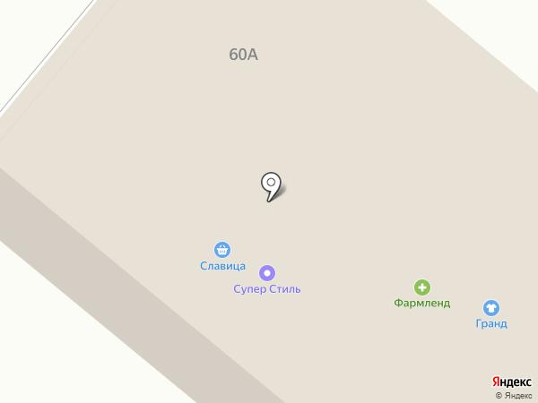Comedy cafe на карте Альметьевска
