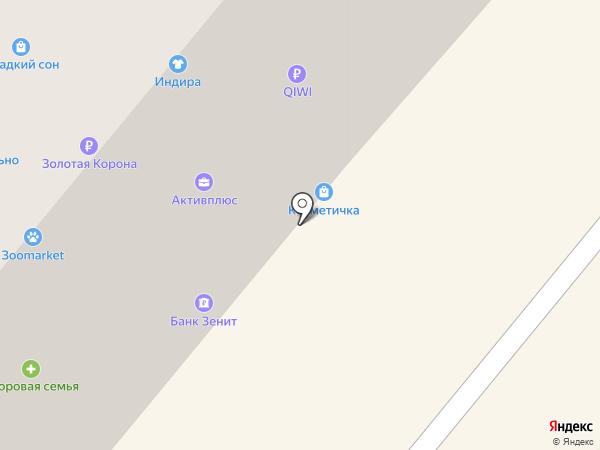 Бэби-клуб на карте Альметьевска