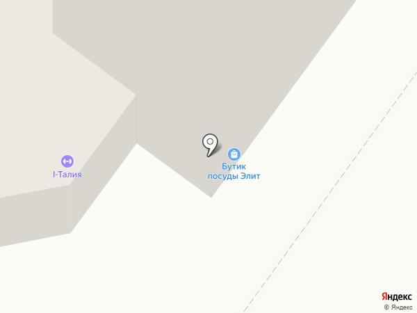 Мастер на карте Альметьевска
