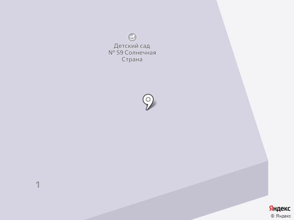 Детский сад №59, Солнечная страна на карте Альметьевска