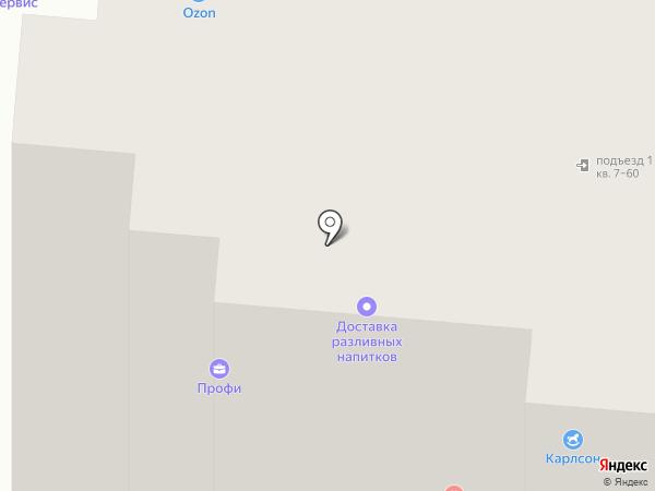 Карлсон на карте Альметьевска