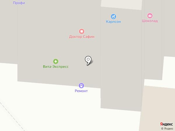 Алтын на карте Альметьевска