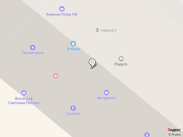 Мастерская по ремонту обуви на ул. Ленина на карте Альметьевска