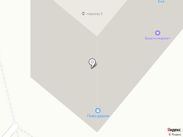 Ростелеком, ПАО на карте Альметьевска
