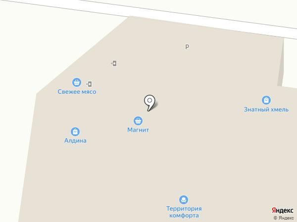 Киндер Маг на карте Альметьевска