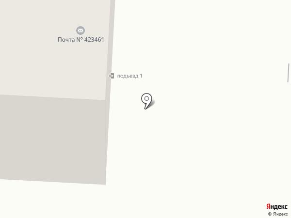 Почтовое отделение №11 на карте Альметьевска