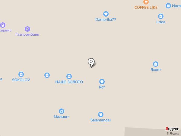 Chester на карте Альметьевска