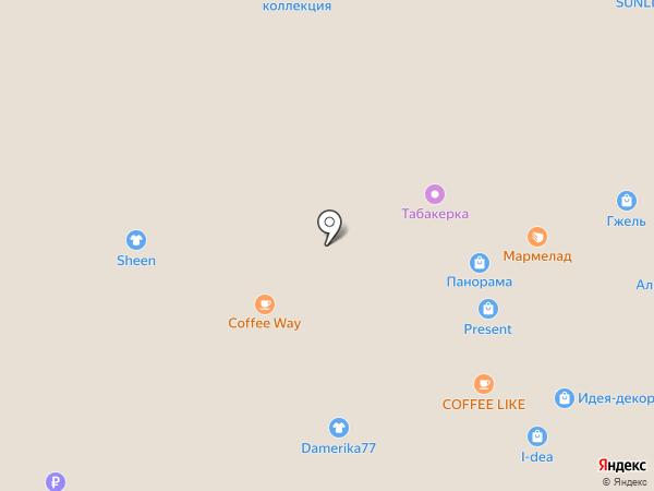 Драго & Ценно на карте Альметьевска
