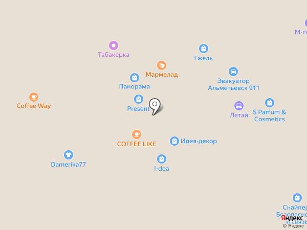 Coffee Like на карте Альметьевска