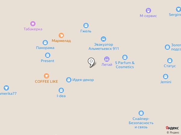 Салон фотогравировки на карте Альметьевска
