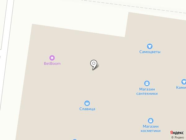 СПОРТ ПРОГНОЗ на карте Альметьевска