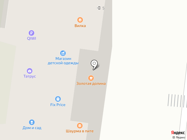 VILKA на карте Альметьевска