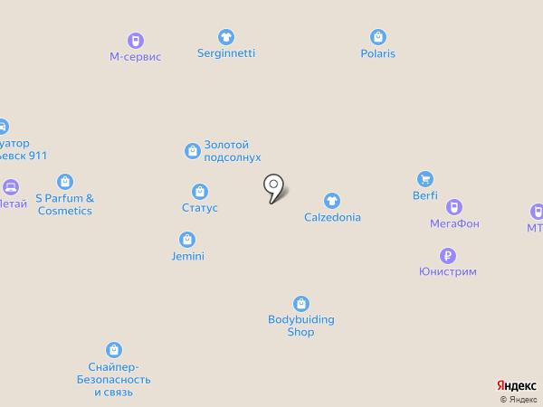 Банкомат, Росбанк, ПАО на карте Альметьевска