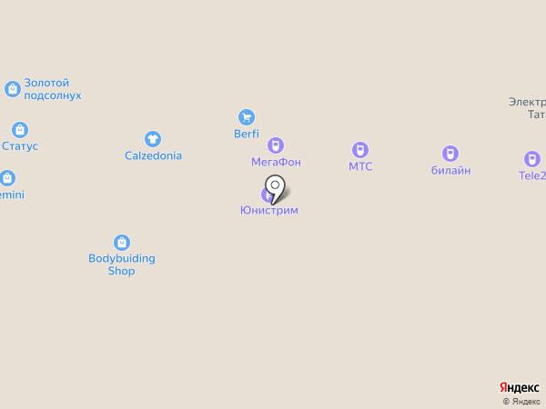 Perfumer Oil на карте Альметьевска