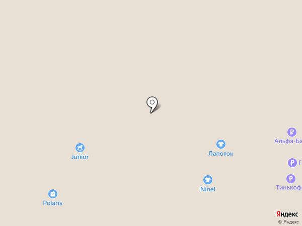 Toy.ru на карте Альметьевска