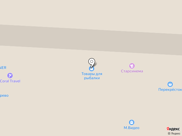 Beauty Organic Shop на карте Альметьевска